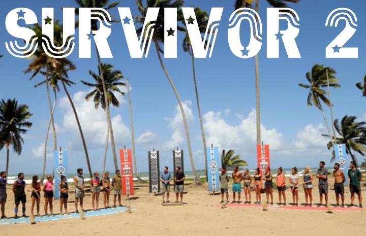 Survivor 2 διαρροή 26/02: Ποια ομάδα θα κερδίσει σήμερα το έπαθλο;