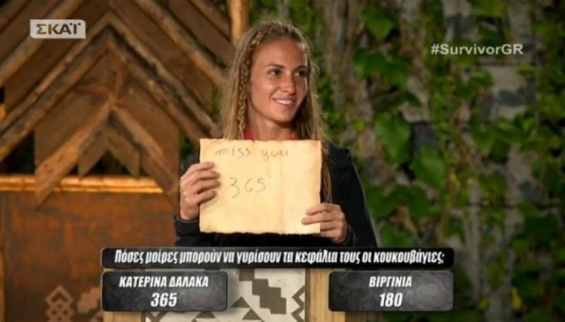 Survivor Διαρροή: Με αυτή την παίκτρια πλακώθηκε η Σπυροπούλου! Όλο το παρασκήνιο!