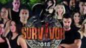 Survivor αποχώρηση 14-02-18: Οικειοθελής αποχώρηση από τους Διάσημους. Ποιος αποχωρεί