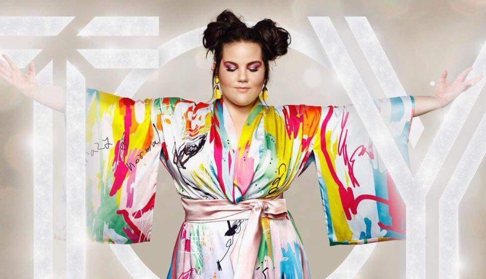 Δείτε το τραγούδι που θεωρείται ήδη το φαβορί της Eurovision (video)