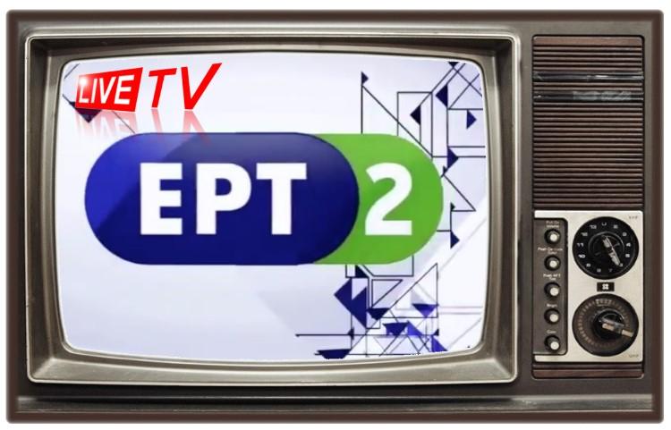 ΕΡΤ2 TV LIVE (livestreaming)