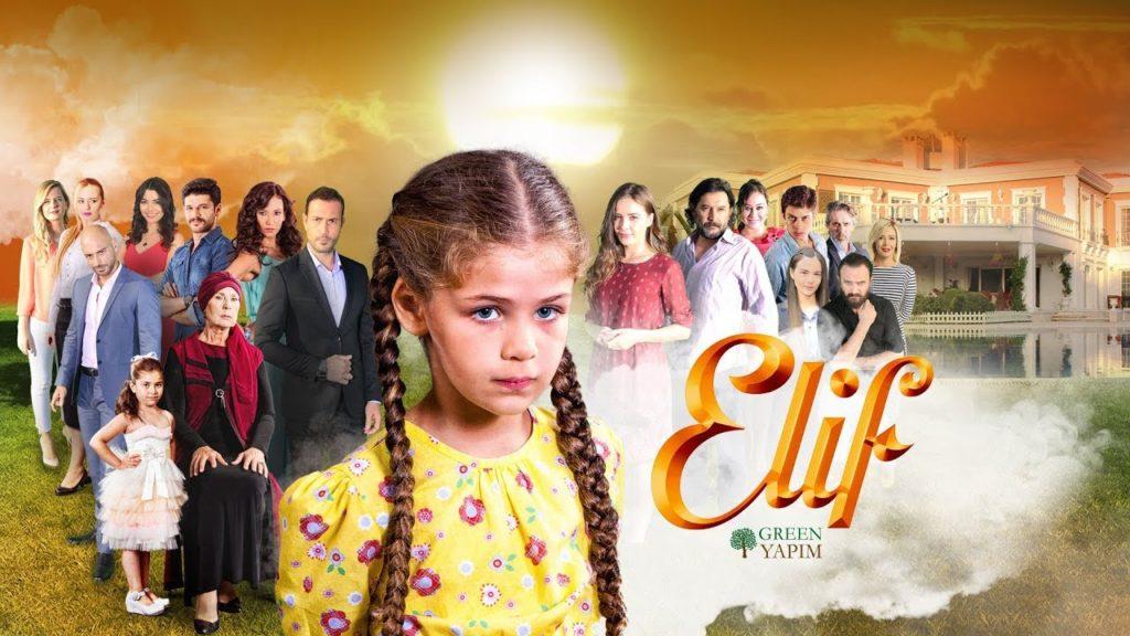 ELIF – Επεισόδιο 119, 120, 121, 122, 123, 124, 125