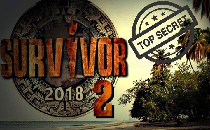 Survivor Διαρροή 10/06: Αυτή η ομάδα κερδίζει το έπαθλο άνεσης σήμερα