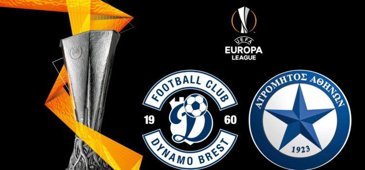 Dinamo Brest - Atromitos Livestreaming