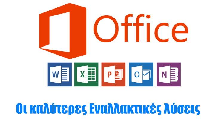 Δωρεάν Office - Οι καλύτερες Εναλλακτικές λύσεις