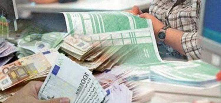Πώς θα συμπληρώσετε τη φορολογική δήλωση σε 15 λεπτά