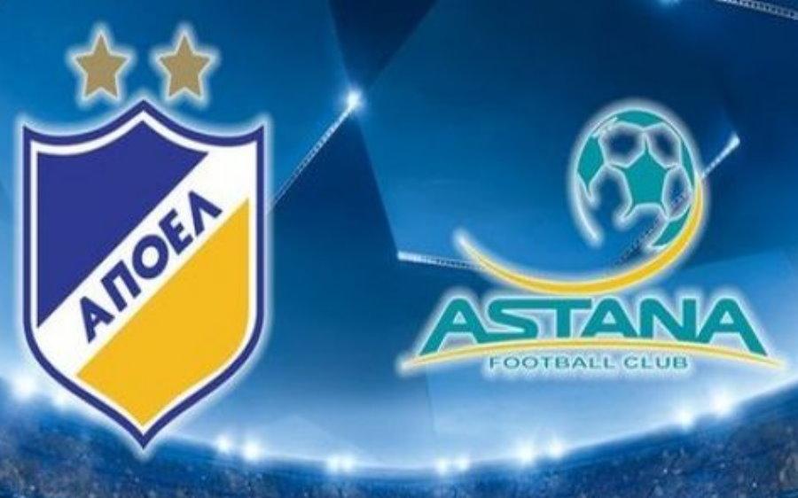 APOEL - Astana Livestreaming