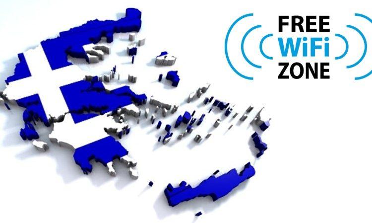 Δωρεάν Ίντερνετ με κρατική επιδότηση - Ποιοι δικαιούνται;