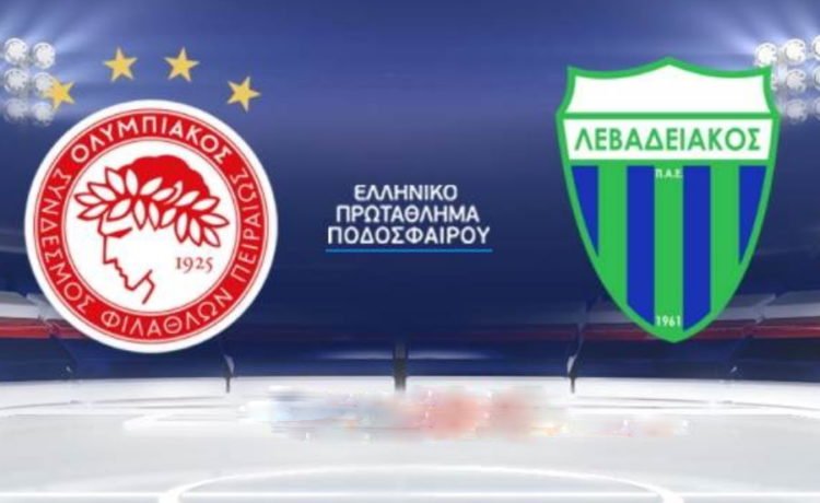 olympiakos live streaming
