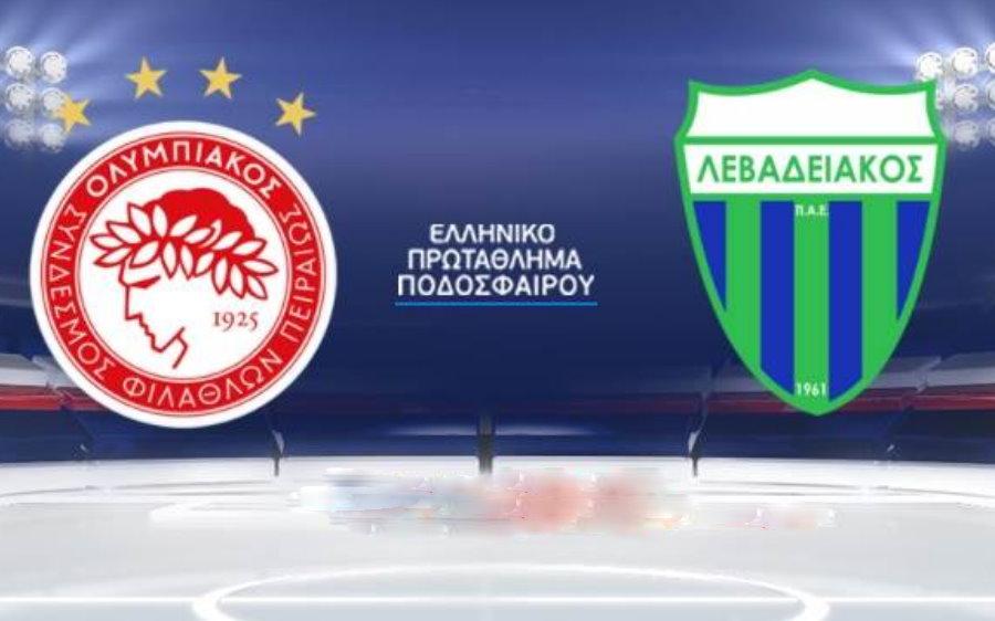 Olympiacos - Levadiakos Live Streaming