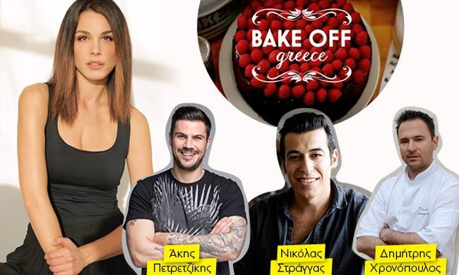Bake Off Greece Alpha: Απόψε η πρεμιέρα