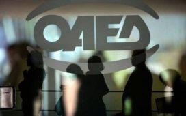 Εποχικό Επίδομα ΟΑΕΔ: Πόσο είναι και ποιοι το δικαιούνται;