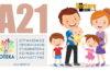 Α21 - ΟΠΕΚΑ: Τέλη Νοεμβρίου η πληρωμή της ε´ δόσης