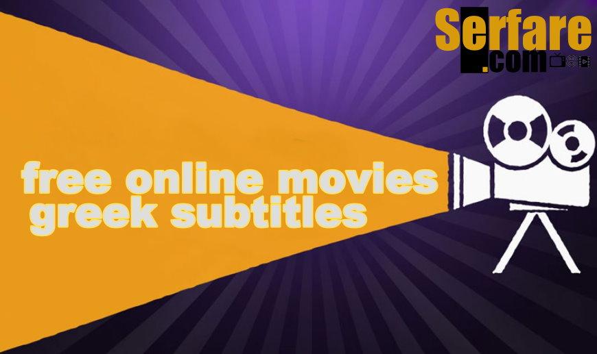 Ταινίες Online με Ελληνικούς υποτίτλους