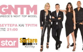 Greece's Next Top Model - Επεισόδιο 6, 7, 8, 9, 10