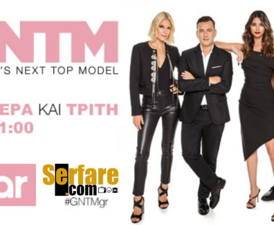 Greece's Next Top Model - Επεισόδιο 6, 7, 8, 9, 10