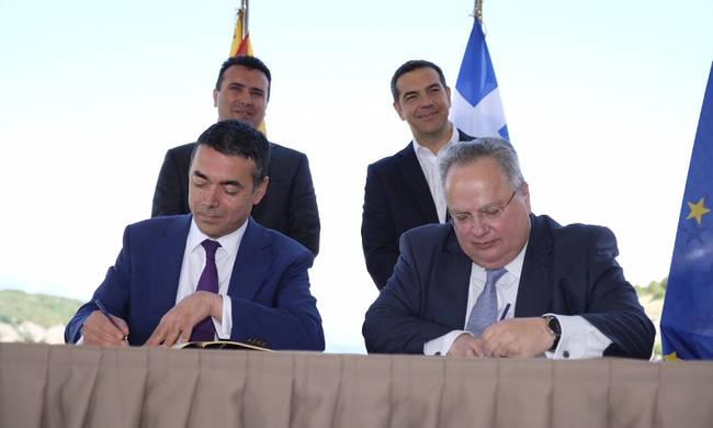 Συμφωνία των Πρεσπών κείμενο