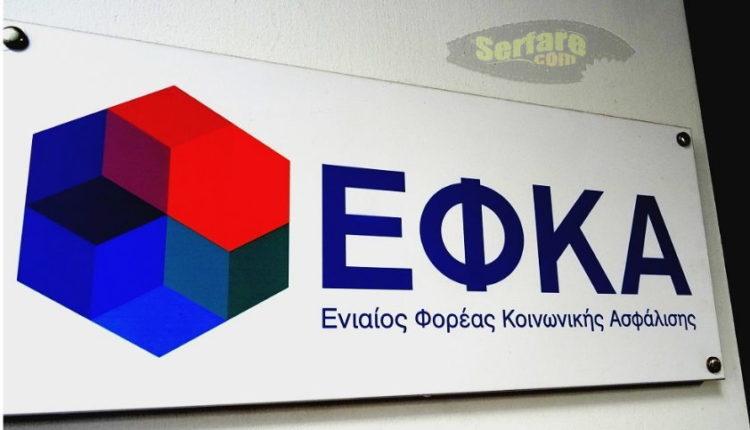ΕΦΚΑ - Efka.gov.gr: Πως θα πάρετε πίσω τα αναδρομικά