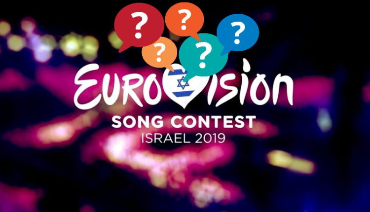 Eurovision 2019 Κύπρος: Με τραγουδίστρια από Ελλάδα και πάλι
