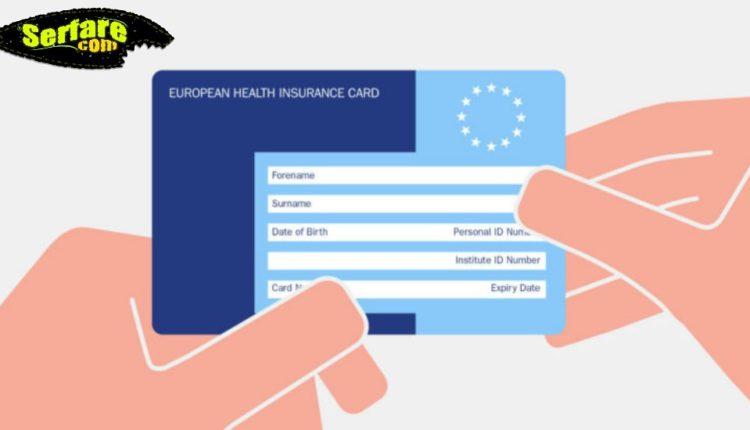 Ευρωπαϊκή Κάρτα Ασφάλισης Ασθένειας ΕΚΑΑ