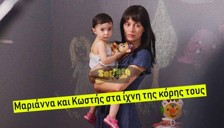 Γυναίκα Χωρίς Όνομα Εξελίξεις: Μαριάννα και Κωστής στα ίχνη της κόρης τους