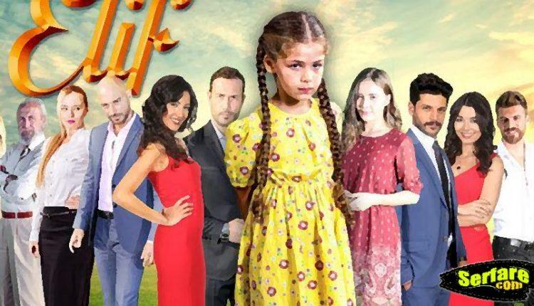 Elif εξελίξεις: Το μεγάλο μυστικό που αποκαλύπτεται...