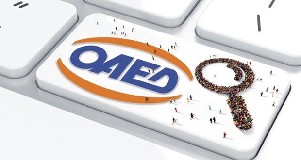 ΟΑΕΔ Προγράμματα για ανέργους