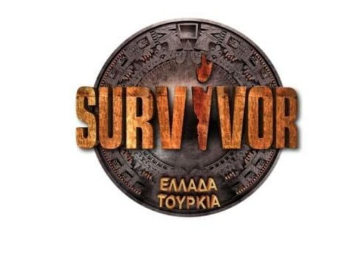 Survivor διαρροή spoiler: Η ομάδα που κερδίζει σήμερα 20/02 το έπαθλο!
