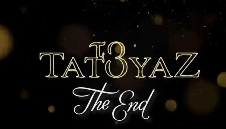 Το Τατουάζ τέλος της σειράς: Πρωταγωνίστρια αποκαλύπτει τι θα γίνει