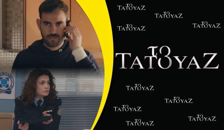 Το Τατουάζ εξελίξεις: Η Τατιάνα ανακαλύπτει τα σχέδια του Σέκερη!