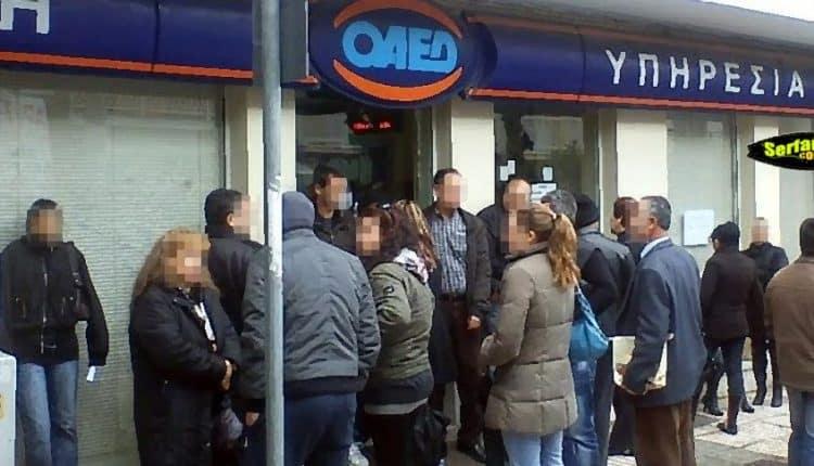 ΟΑΕΔ Κοινωφελής Εργασία: Υπεγράφη η ΚΥΑ για Τετράμηνη παράταση εργαζομένων