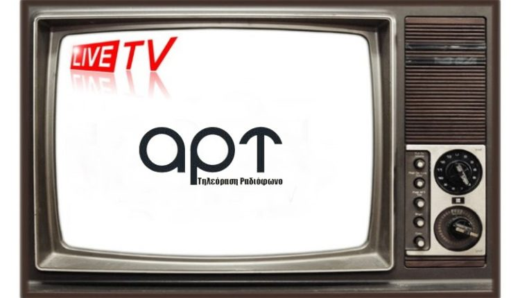 Αρτ TV LIVE (Livestreaming)
