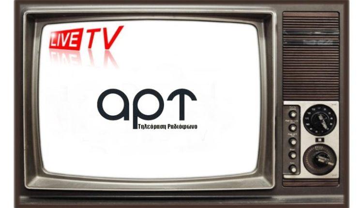 Αρτ TV LIVE (Livestreaming)
