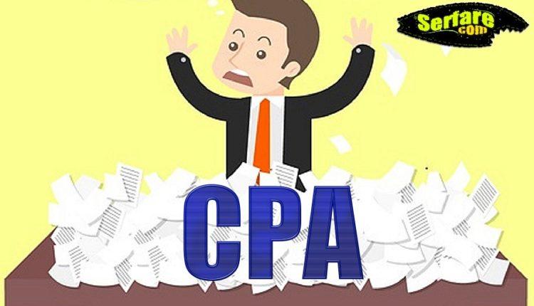 Πως βγάζεις έξυπνα χρήμα από CPA;