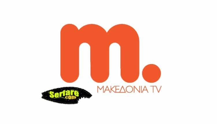 ΜΑΚΕΔΟΝΙΑ TV Σειρές: Η ανακοίνωση για τη νέα σεζόν...