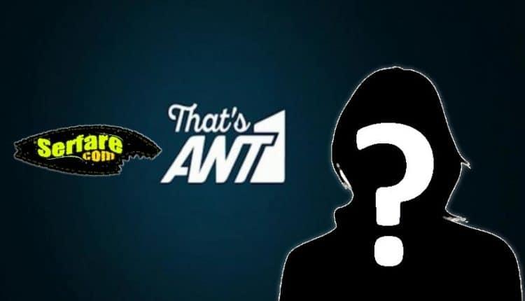 Αν ήμουν πλούσιος: Ακόμη ένα νέο όνομα στη σειρά του ΑΝΤ1!