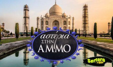εξωσυζυγική dating ιστοσελίδα Ινδία