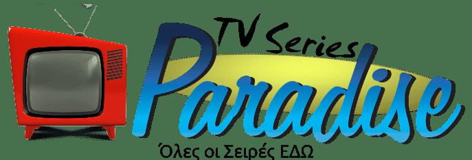 Επόμενα Επεισόδια, Πρόγραμμα τηλεόρασης σειρές εκπομπές