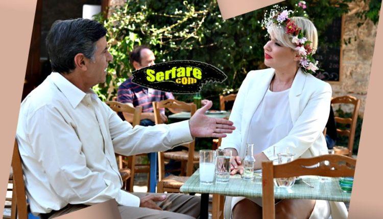 ΕΞΕΛΙΞΕΙΣ ΠΕΤΑ ΤΗΝ ΦΡΙΤΕΖΑ: Ανδρέας και Λούνα παντρεύονται