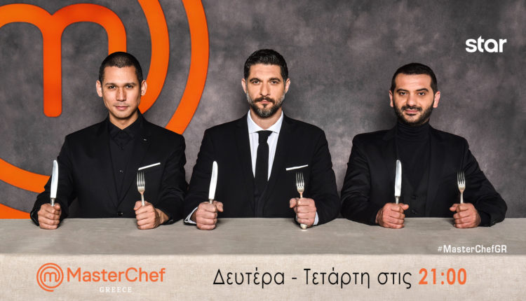 MasterChef 4 - AUDITIONS - ΤΡΙΤΗ 28/1/20