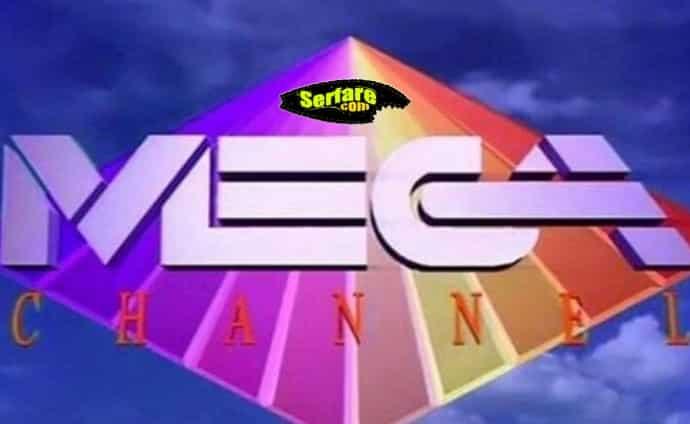 MEGA όπως πάντα - Το Πρώτο σποτάκι του Mega Channel