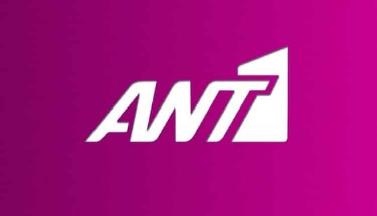 Έβαλε «φρένο» σε αυτή τη σειρά ο ANT1 - Τι συνέβη;