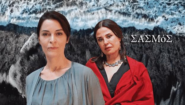 Σασμός Spoiler: Άγρια σύγκρουση με Καλλιόπη και Μαρίνα
