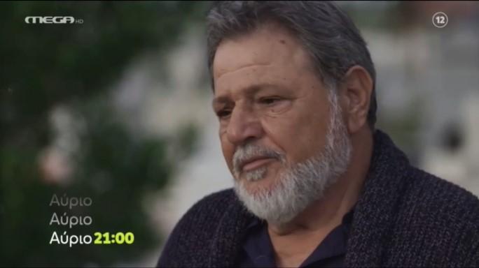 Η Γη της Ελιάς Spoiler: Ο Λυκούργος εντοπίζει τον Ιάκωβο και του τηλεφωνεί